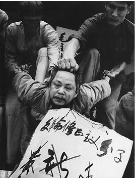 https://wizjalokalna.files.wordpress.com/2011/05/cultural_revolution.jpg