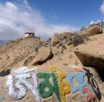 Tybet Klasztor Samje wzgórzeHepori